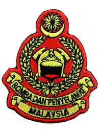 MALAYSIA FIREMAN TROOP PATCH