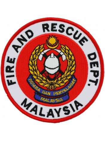 MALAYSIA FIREMAN TROOP EMBROIDERED PATCH #07