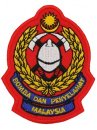 MALAYSIA FIREMAN TROOP EMBROIDERED PATCH #08