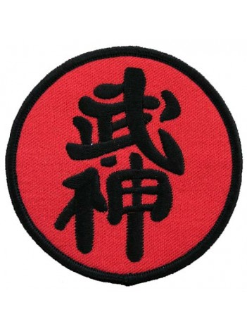 Bujinkan Budo Taijutsu Embroidered Patch #01