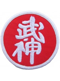 BUJINKAN BUDO TAIJUTSU EMBROIDERED PATCH #02