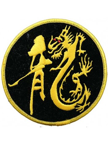 DRAGON MARTIAL ARTS TATTOO EMBOIDERED PATCH #01