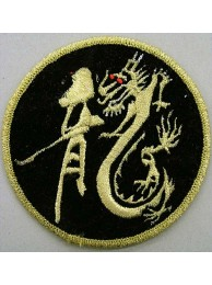 DRAGON MARTIAL ARTS TATTOO EMBOIDERED PATCH #03