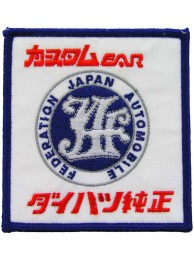 JAF JAPAN AUTOMOBILE FEDERATION RACING PATCH #01