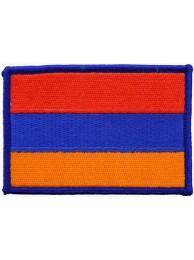 Armenia Flags ©