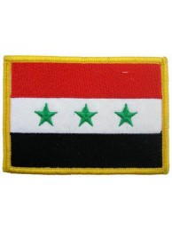 Iraq 1991's Flags (C)