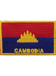 "Cambodia Flags ""With Text"""