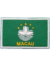 "Macao / Macau Flags ""With Text"""