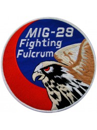 GIANT MIG 29 FIGHTING FULCRUM AIRFORCE PATCH (K)