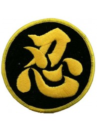 NINJA NINJUTSU SIGN EMBROIDERED PATCH #01