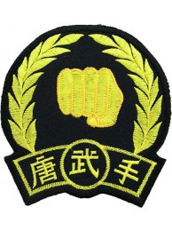 MOO DUK KWAN, TANG SOO DO EMBROIDERED PATCH #01