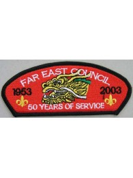 BSA OA FLAP FAR EAST COUNCIL PATCH