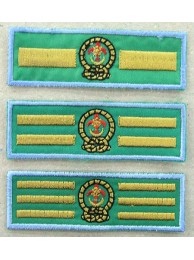 BSM BOY SCOUT RANK