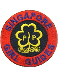 GIRL GUIDE ASSOCIATION