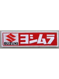 SUZUKI MOTORCYCLE BIKER EMBROIDERED PATCH #03