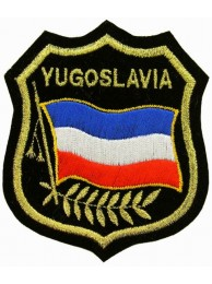 Yugoslavia 1991 Shield Flag Embroidered Patch #06