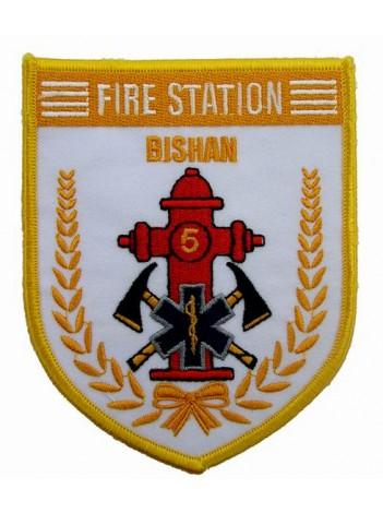 SINGAPORE FIREMAN TROOP BISHAN PATCH