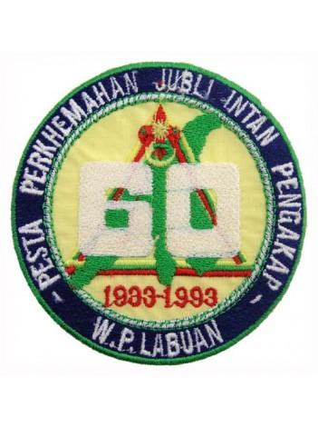 1993 BOY SCOUT MALAYSIA JUMBOREE PATCH