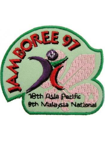 1997 BOY SCOUT MALAYSIA JUMBOREE PATCH