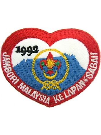 1992 BOY SCOUT MALAYSIA JUMBOREE PATCH