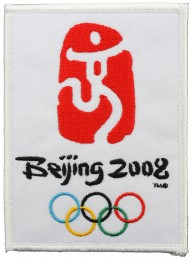 2008 BEIJING OLYMPIC - CHINA EMBROIDERED PATCH