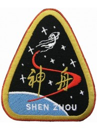 SHEN ZHOU V SPACE FLIGHT PROGRAM PATCH