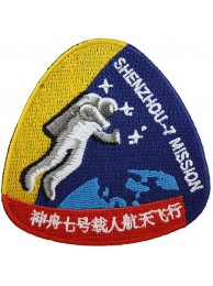 2008 CHINA SHENZHOU VII SPACE FLIGHT PATCH