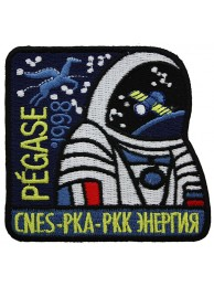 1998 USSR RUSSIA SPACE FLIGHT SOYUZ TM-27 PATCH
