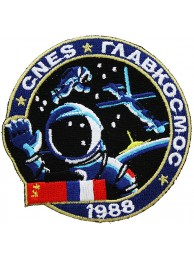 1988 USSR RUSSIA SPACE FLIGHT SOYUZ TM-7 PATCH #1