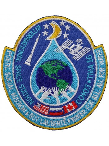 2009 RUSSIA SPACE FLIGHT SOYUZ TMA-16 PATCH #2