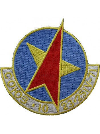 1971 USSR RUSSIA SPACE FLIGHT SOYUZ 10 PATCH