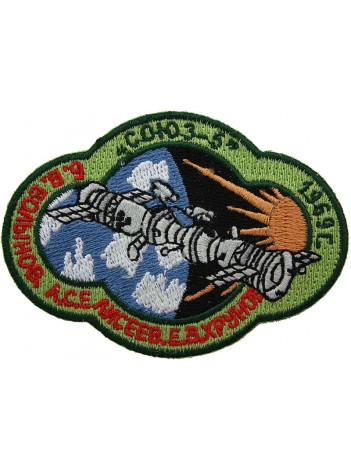 1969 USSR RUSSIA SPACE FLIGHT SOYUZ 5 PATCH