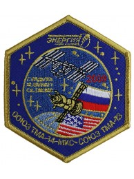 2009 RUSSIA SPACE FLIGHT SOYUZ TMA-14 PATCH #2
