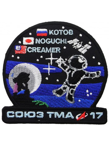 2009 RUSSIA SPACE FLIGHT SOYUZ TMA-17 PATCH #2