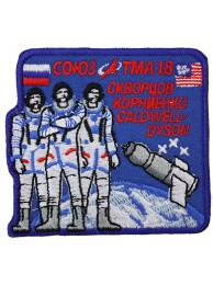 2010 RUSSIA SPACE FLIGHT SOYUZ TMA-18 PATCH #1
