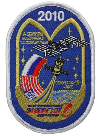 2010 RUSSIA SPACE FLIGHT SOYUZ TMA-18 PATCH #2